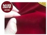 蚌埠定制中高端锦旗 锦旗制作 我们专业做锦旗送货上门