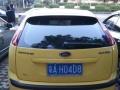 福特 福克斯两厢 2006款 2.0 自动 运动型
