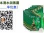 花图腾草本清水润黑露(10小盒/1大盒)(30ml/1小盒)