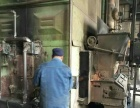 大量出售木质颗粒 生物质锅炉 及燃煤锅炉改造