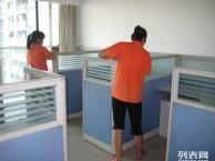 渝北冉家坝室内开荒保洁 室外外墙清洗保洁