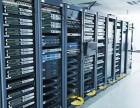 利联科技:高防服务器租用的价格