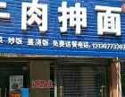 铜钟街繁荣社区1号楼17 酒楼餐饮 商业街卖场