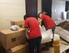 宁波微通搬家服务有限公司
