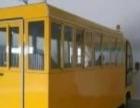 一批二手观光车,封闭校车,老爷车,巡逻车,出售