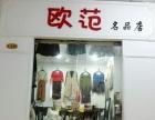 中百 温州购物城二楼 商业街卖场 10平米