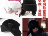 北京青年 裸婚时代刘易阳文章同款小爸爸雷锋帽东北风雪保暖帽子