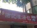 浔阳路 江边水厂滨江花园小区旁 住宅底商 40平米