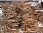 南宁废旧金属回收公司-上门回收废铁废铜废铝