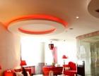 格林东方假日酒店承办各类会议、年会 、婚宴