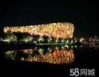 北京青年旅行社 北京纯玩一日游 每位特价80元