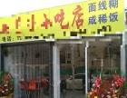 马巷 黎安小镇第二实验小学对面 其他 70平米空店出租
