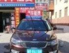 昊安汽车租赁 24小时服务诚信价格