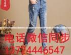 辽宁沈阳哪里有便宜尾货处理牛仔裤批发工厂直销库存中老年女装