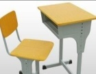 西宁课桌椅学生课桌椅城东课桌椅厂家生产学生免费安装送货