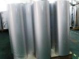 沈阳出口设备防潮铝箔包装膜 沈阳出口木箱真空包装铝箔膜