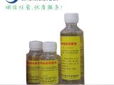 100ml小瓶汇源增黑剂,东莞增黑剂,印刷耗材