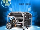 上海5KW超静音汽油发电机