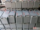 闵行区废电池回收,上海浦东二手电池回收公司