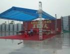 佛山物料公司搭建公司策划公司珩架背景铝架帐篷一手资源价格优惠