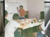 川美学日语 大学城日语 大学城学入门日语 中外教授课