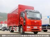 乐山货车出租电话6.8米9.6米13.5米17.5米