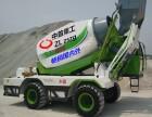 山东省金宏机械中首重工小型装载机农用挖掘机搅拌车生产 厂家