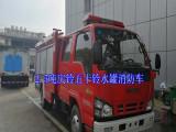 广州江门国五庆铃2吨水罐消防车价格