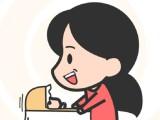大连可靠育儿嫂,惠之美母婴护理中心