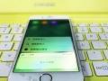 苹果6S 金色 64G 国行三网4G