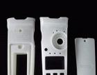 泉州(福建)较专业的3D打印服务提供商