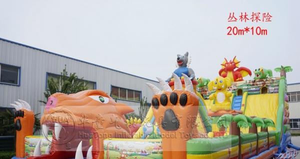 气模玩具沙滩池钓鱼池气包充气蹦蹦床陆地城堡冲关广场庙会海洋球