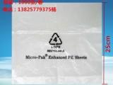 防霉纸系列产品