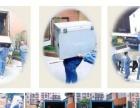 绵阳公司、居民搬家、家具拆装、各区有分部、24小时