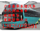 客車)深圳到上海大巴汽車(發車時間表)幾個小時能到+價格多少