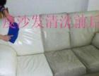 北京德辉环保服瓷砖美缝施工 美缝剂施工进口环保材料