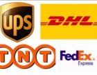 乌鲁木齐DHL药品衣服化工品国际快递