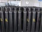 天津配送租赁高纯乙炔气氧气氮气氩气氦气二氧化碳