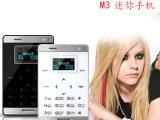 批发供应艾尔酷M3双卡双待触控超薄音乐卡片定位手机 备用机首选