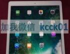 苹果ipadmini4 wifi版,128g内存,