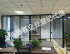 上海闵行区公司增加注册资本怎么收费 代办执照费用