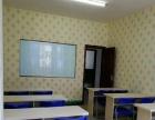 培训机构教室短租