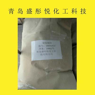 沈阳钙锌稳定剂哪家好-价位合理的钙锌稳定剂【讯息】