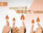 东莞市区液化气免费配送,欢迎致电,量大全市均可送达