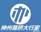 机械设备生产包装材料生产等生产公司注册不收押金