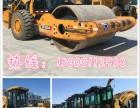 浙江二手22吨压路机-九成新出售