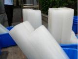 大理食用颗粒冰批发配送,方冰批发配送公司