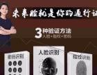 徐州可视对讲单元电梯安防一卡通智能门禁