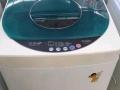 海尔洗衣机便宜卖啦终身保修