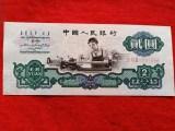 哈尔滨回收纸币,钱币,邮票,银元,纪念币,连体钞